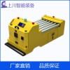 滚筒对接背负型AGV 自动化生产运输车