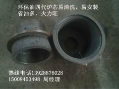 湖北省生物油灶芯價格實惠 生物油爐頭尖頭火