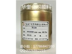 供應工藝品黃銅粉