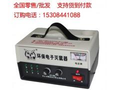 供应猫头鹰牌电子捕鼠器AY-D6,灭鼠公司专用灭鼠公司