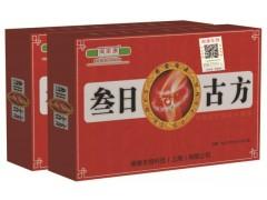 温州上海叁日古方13816041689厂找阖家康