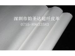 供应特价超纤36元一码厂家直销