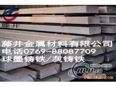 高性能球墨铸铁QT900-2批发