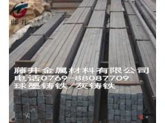 浙江球墨铸铁棒,规格齐全QT400-17高耐磨高强度球墨铸铁