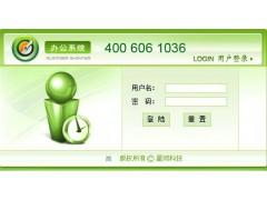 业务跟单管理软件 业务跟单管理系统 送企业网站,送企业邮箱
