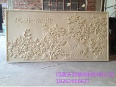 专业厂家生产砂岩浮雕壁画、浮雕壁画厂