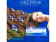 厂家提供全套护理头发水光针OEM|补水美发水光针代加工