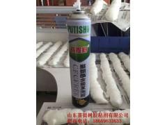 强力环保太空胶沾在棉衣上怎么清除
