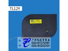 賽恩瑞德貼紙 TL-12Y\W 黃白色 12mm 不干膠貼紙