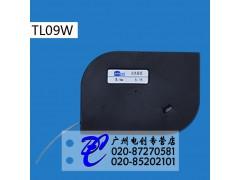 賽恩瑞德貼紙 TL-09Y\W 黃白色9mm 線號機原裝貼紙