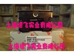 上海力士乐滑块/台湾上银滑块/R185132310/我司备货充足 德国制造