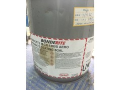 德国汉高钝化BONDERITE1200S