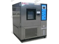 可程式恒溫恒濕測試機 進口技術