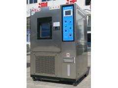 80L高低溫老化試驗箱 優質價格