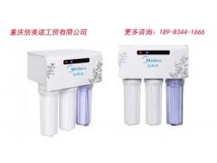 重慶美的凈水器價格貴不貴 質量怎么樣廠家首選重慶美的專賣店