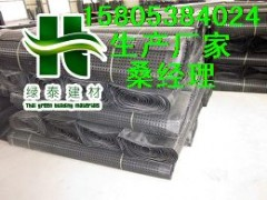 供應襄樊排水板{屋頂種植排水板}天津排水板