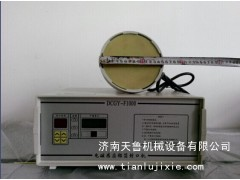 济南手持铝箔封口机-德州电磁感应封口机-济南天鲁机械