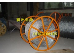 高碳鋼【鍍鋅鋼絲防扭鋼絲繩,不破股鋼絲繩 電力專用
