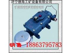 现货销售济宁德海BAL2-127隔爆型矿用电铃