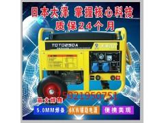 250A汽油發電機焊機報價