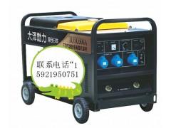 300A汽油發電機焊機\TOTO300A
