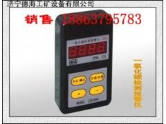 现货销售济宁德海CTH1000一氧化碳检测报警仪