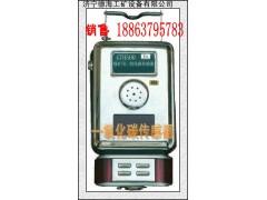 现货销售济宁德海GTH500一氧化碳传感器