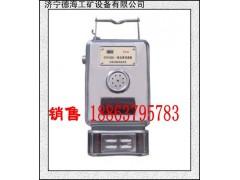 現貨銷售濟寧德海GTH1000一氧化碳傳感器