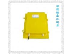 现货销售济宁德海LDM-X溜槽堵塞传感器