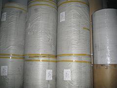 松康商贸优质新闻纸生产供应:山东新闻纸