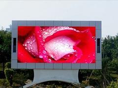 LED顯示屏制作就找福州創興廣告,服務好的LED顯示屏制作