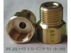 C系列恒流节水器(恒流阀)