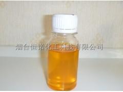 铜缓蚀抑制剂,MBT-Na,2492-26-4