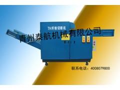 泰航生產剁線機 剁線機配件  剁線機型號