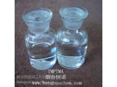 敏化交联剂,TMPTMA,3290-92-4