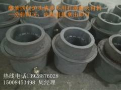湖南省新一代環保油爐芯更省 甲醇油爐頭易清洗