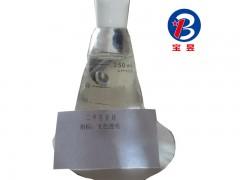 鲁鑫工贸口碑好的二甲基亚砜批发,北京二甲基亚砜供应。