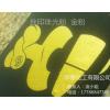 供應絲印工藝用金色系列珠光粉