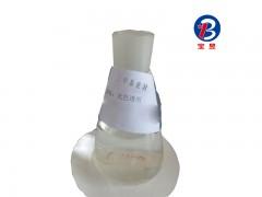 重慶二甲基亞砜——【質優價廉】價位合理的二甲基亞砜供應,魯鑫工貿。