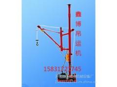 快速小型吊运机新型小吊机便携式吊机