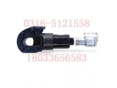 美國KUDOS YSC-24HE分體式液壓切刀(美制)