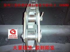 清掃鏈條,清掃鏈條節距100,耐壓稱給煤機專用鏈條