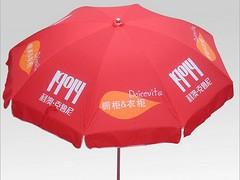 广告伞数码印花哪里找 福建哪家广告伞数码印花加工厂一流