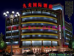 有口碑的慶陽九龍國際酒店亮化工程首要選擇禾田亮化工程公司——平涼亮化公司
