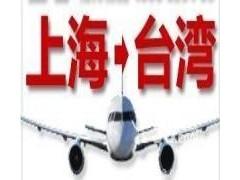 十大航空托运品牌上海华宇物流性价比最高
