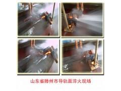 機床/磨床/銑床燕尾導軌淬火設備