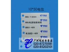 創碩掛牌 10*50單孔 電信掛牌 空白電纜掛牌 PVC標牌