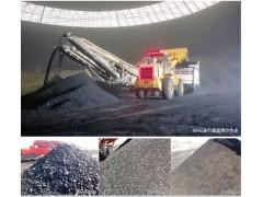 建筑垃圾石料加工项目合作哪家专业 广东环保能源工程项目