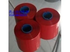 4mm红色瓦楞纸包装盒拆封易撕线