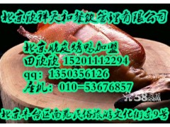北京脆皮烤鴨技術指導-北京東直門果木烤鴨店加盟